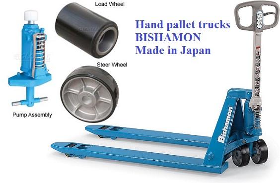 Xe nâng tay Bishamon BM30LL